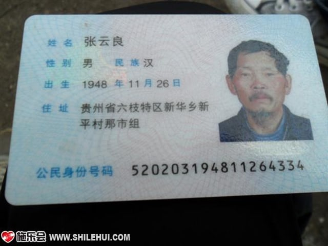 Zhang Yunliang, Pelaku Bunuh Diri Massal dan Tragedi Bus Chengdu (66634)