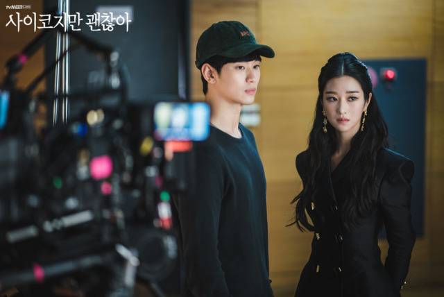 5 Lokasi Drama Korea It's Okay to Not Be Okay, Ada Kafe yang Jadi RSJ, lho (376749)