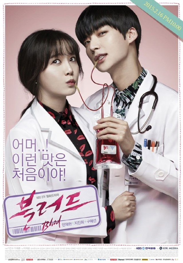 Ku Hye Sun dan Ahn Jae Hyun Resmi Bercerai (28298)