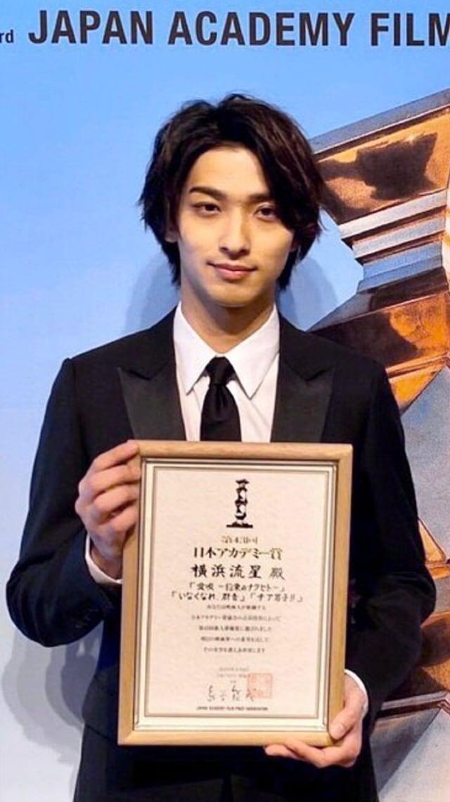 Aktor Jepang, Yokohama Ryusei, Sembuh dari COVID-19 (1214431)