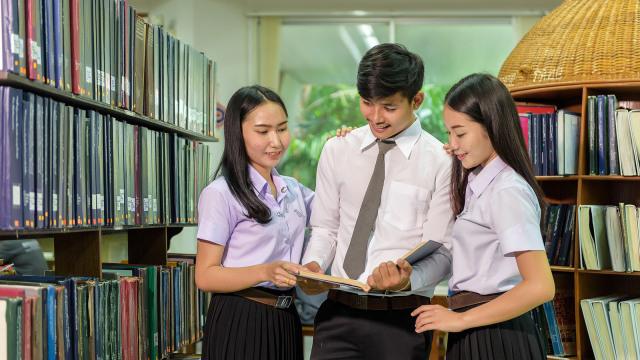 Daftar Fakultas dan Jurusan di Universitas Gadjah Mada Yogyakarta (1116913)