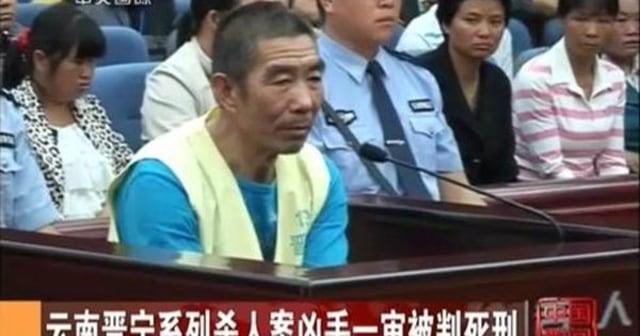 Zhang Yongming, Kanibal yang Menjual Daging Manusia di Pasar Desa (366572)