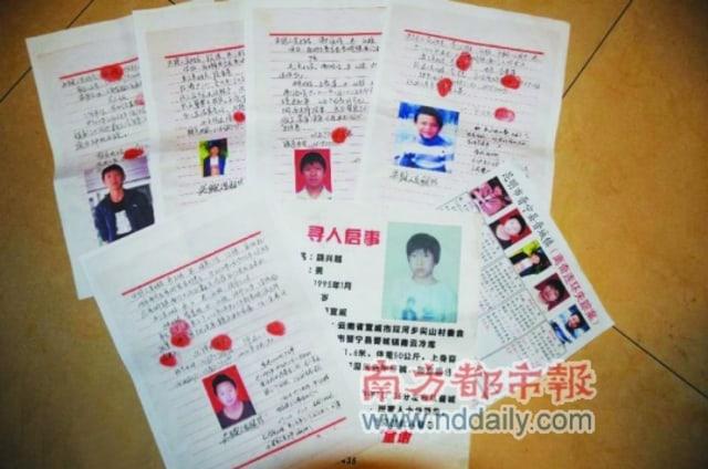 Zhang Yongming, Kanibal yang Menjual Daging Manusia di Pasar Desa (366573)