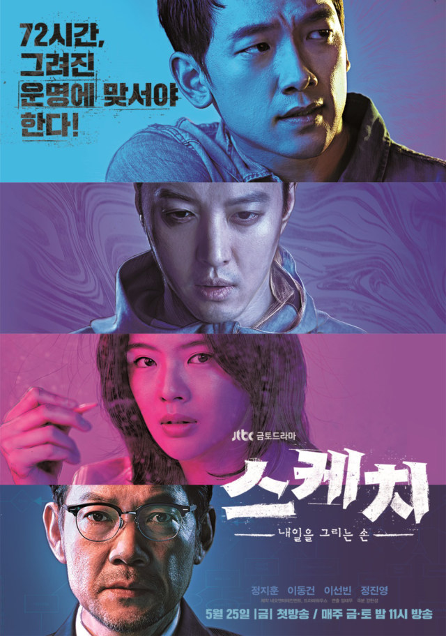 7 Rekomendasi Drama Korea Seru yang Dibintangi Lee Dong Gun (274025)