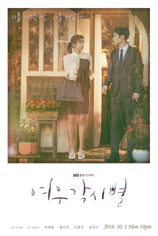 7 Rekomendasi Drama Korea Seru yang Dibintangi Lee Dong Gun (274026)