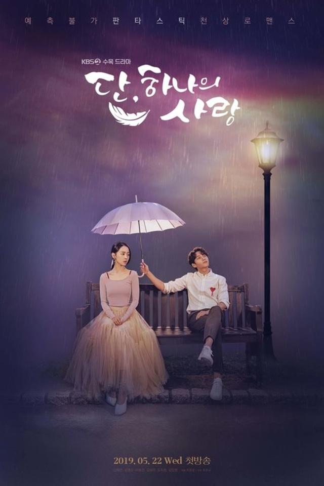 7 Rekomendasi Drama Korea Seru yang Dibintangi Lee Dong Gun (274027)