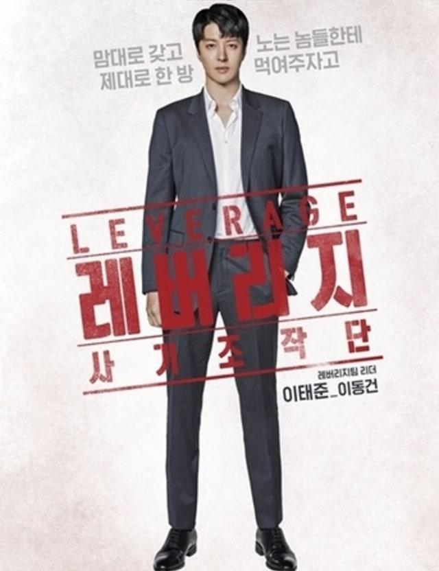7 Rekomendasi Drama Korea Seru yang Dibintangi Lee Dong Gun (274028)