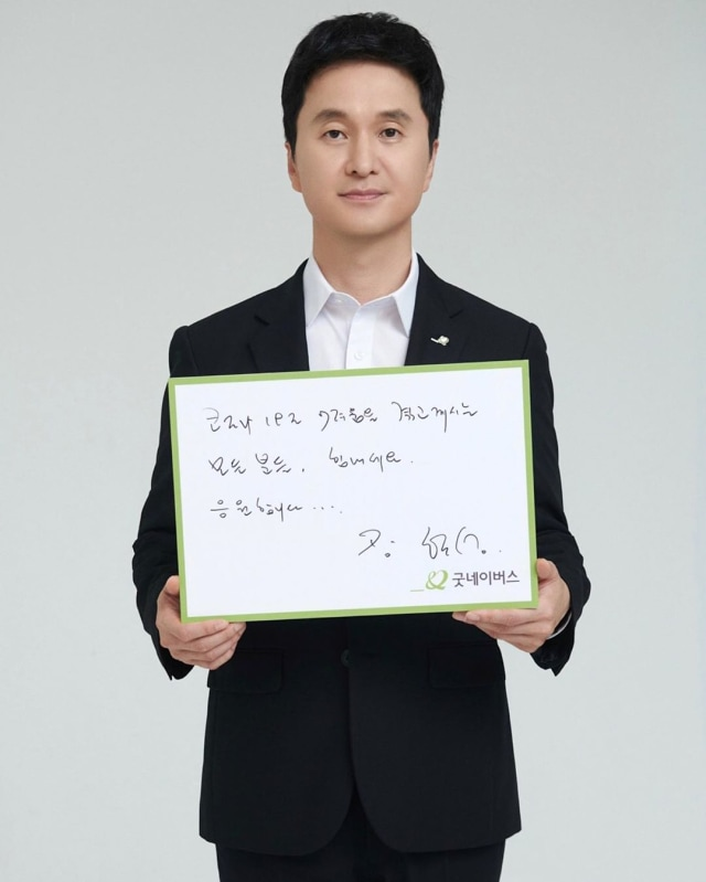 8 Aktor Korea yang Bernaung di Bawah YG Entertainment (383583)