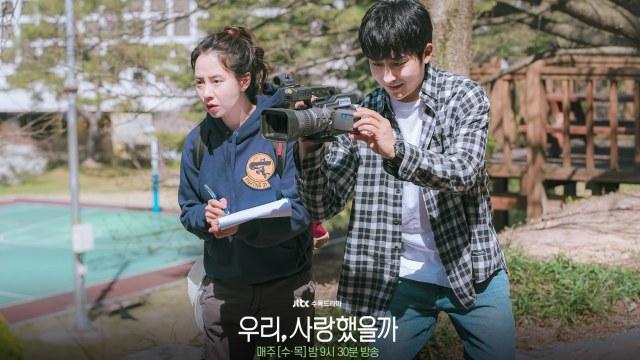 5 Alasan Mengapa Drama Korea 'Was It Love?' Adalah Tayangan yang Menarik (1195606)