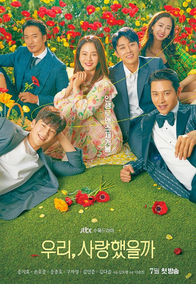 5 Alasan Mengapa Drama Korea 'Was It Love?' Adalah Tayangan yang Menarik (1195607)