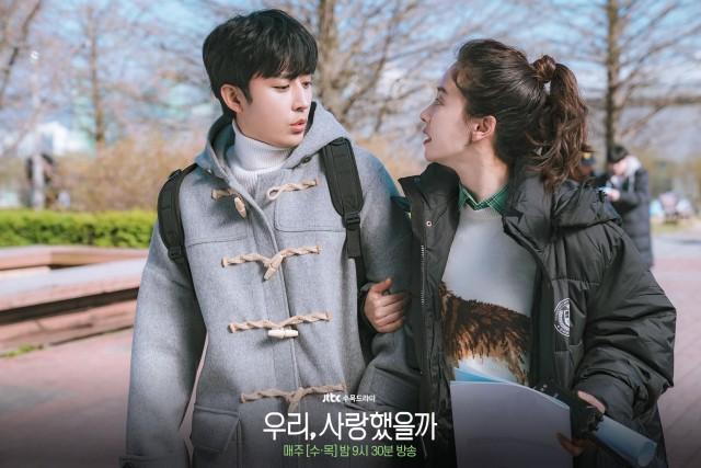 5 Alasan Mengapa Drama Korea 'Was It Love?' Adalah Tayangan yang Menarik (1195608)