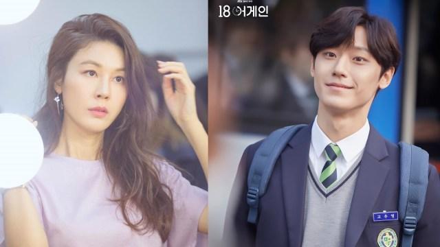 Lee Do Hyun Jadi 'Bucin' Kim Ha Neul di Drama Korea '18 Again' (8304)