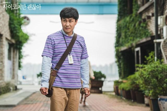 Profil Oh Jung Se: 19 Tahun Pacari Istrinya dan Idap Penyakit Prosopagnosia  (144881)