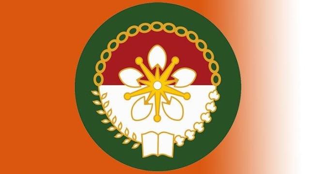 Fakta Dharma Wanita Persatuan, Wadah Bagi Para Istri Aparatur Sipil Negara (231566)