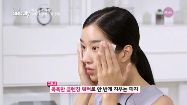 5 Tips Skincare Korea ala Seo Ye Ji, Pemain Drama It's Okay to Not Be Okay (6767)