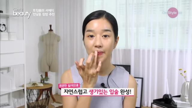 5 Tips Skincare Korea ala Seo Ye Ji, Pemain Drama It's Okay to Not Be Okay (6770)