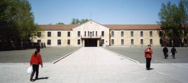 Unit 731, Potret Kejamnya Percobaan Biologis Milik Jepang saat Perang Dunia ke-2 (585374)