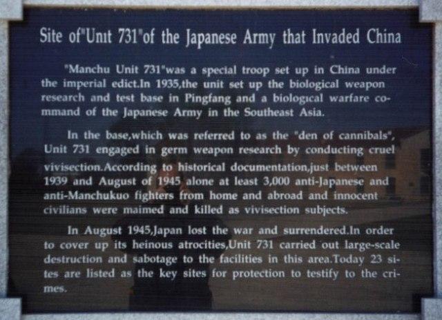 Unit 731, Potret Kejamnya Percobaan Biologis Milik Jepang saat Perang Dunia ke-2 (585375)