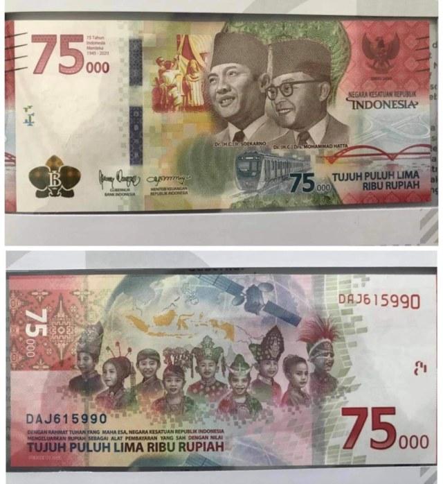 Penampakan Uang Rupiah Khusus Rp 75.000 yang Dikeluarkan BI untuk HUT ke-75 RI (164478)