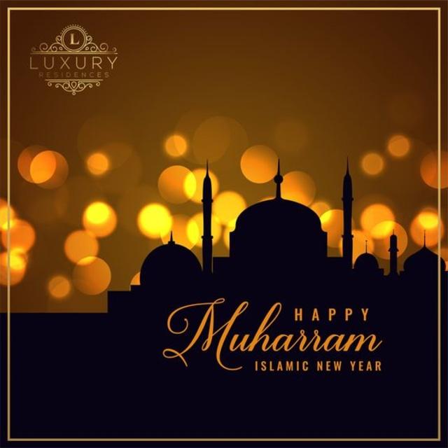 Kumpulan Gambar Selamat Tahun Baru Islam Kumparan Com