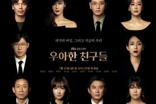 Situs Streaming Drama Korea untuk Nonton Graceful Friends (184723)