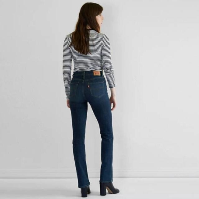 Tips Jitu Memilih Celana Jeans Sesuai Bentuk Tubuh (41144)