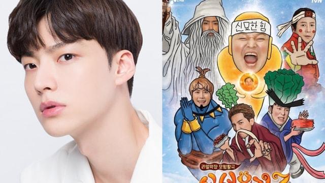 Ahn Jae Hyun Menolak untuk Bergabung dalam Musim Ke-8 'New Journey To The West' (38691)