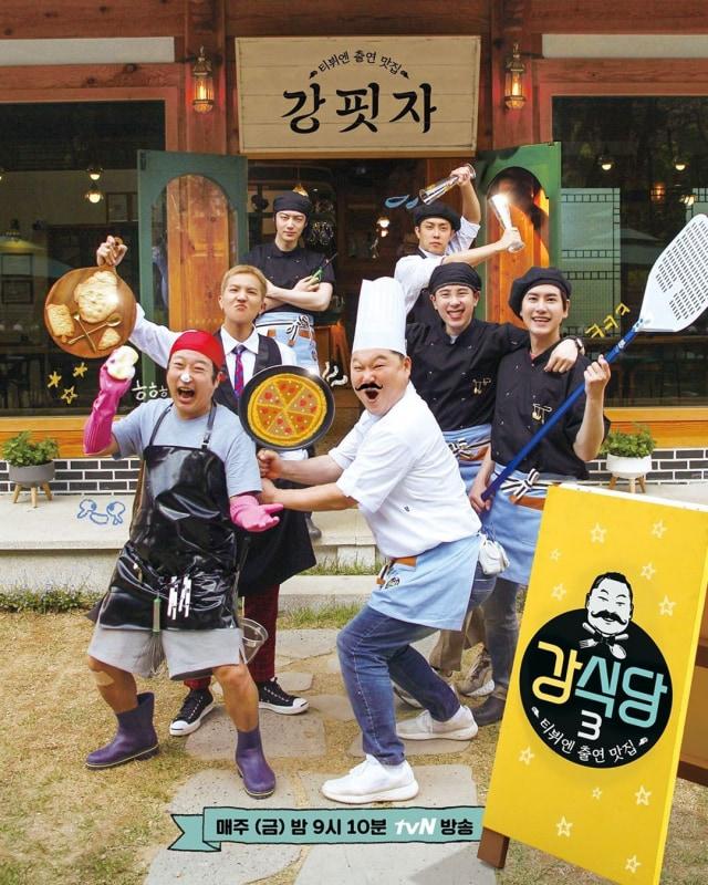 Ahn Jae Hyun Menolak untuk Bergabung dalam Musim Ke-8 'New Journey To The West' (38693)