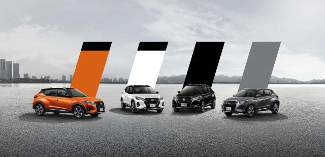 Nissan Kicks e-Power: Spesifikasi, Fitur, dan Harga (29426)