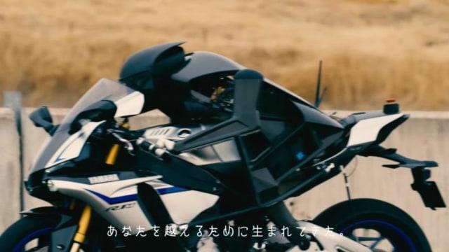 Sepeda Motor Anti Jatuh Milik Yamaha, Begini Wujudnya (309154)