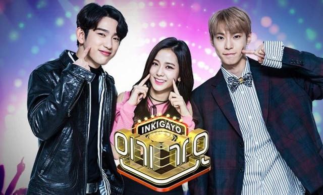 Inkigayo: Tempatnya Fans Bisa Menyaksikan Aksi KPop Idol Secara Langsung (2127)
