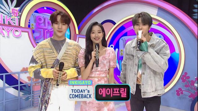 Inkigayo dan Program Musik Favorit Fans KPOP (260002)
