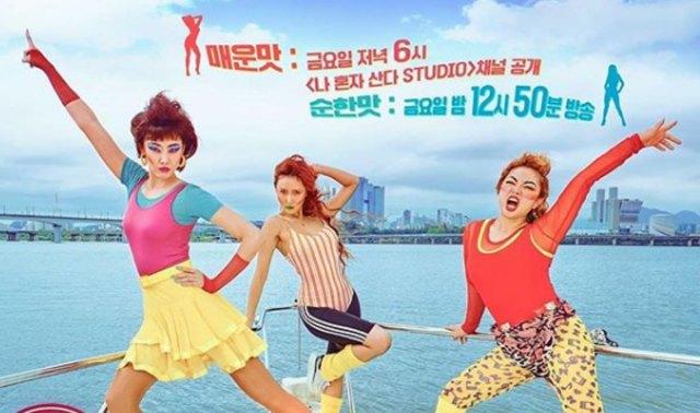 5 MV Korea Terbaru dengan Konsep Drama (13388)
