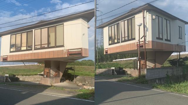 Viral Rumah dengan Desain Aneh di Jepang, Netizen Sebut Mirip Jamur (304820)