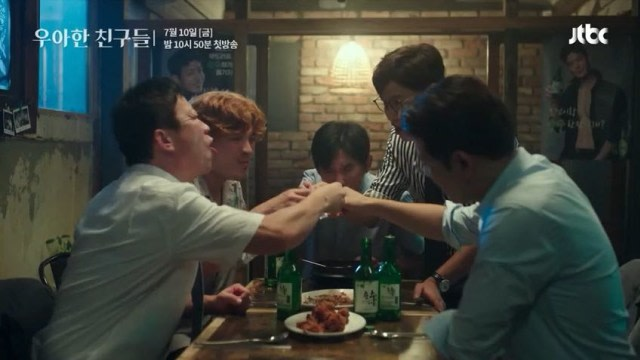 Fakta Menarik dari Drama Korea Graceful Friends (97039)