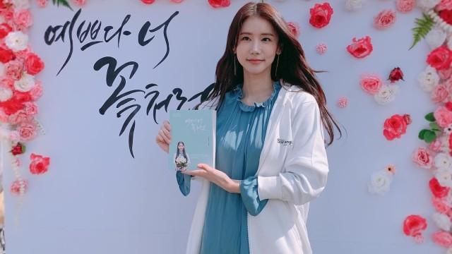 5 Fakta soal Oh In Hye, Aktris Korea yang Diduga Ingin Bunuh Diri (111695)