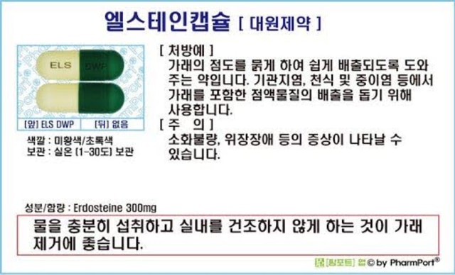 Gosip Kpop, Apa Benar Seulgi Red Velvet Tukang Bully? (9248)