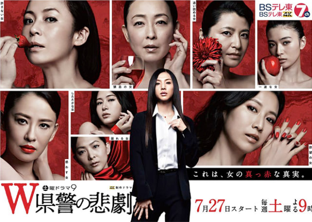 5 Rekomendasi Drama dan Film yang Dibintangi oleh Sei Ashina (64693)