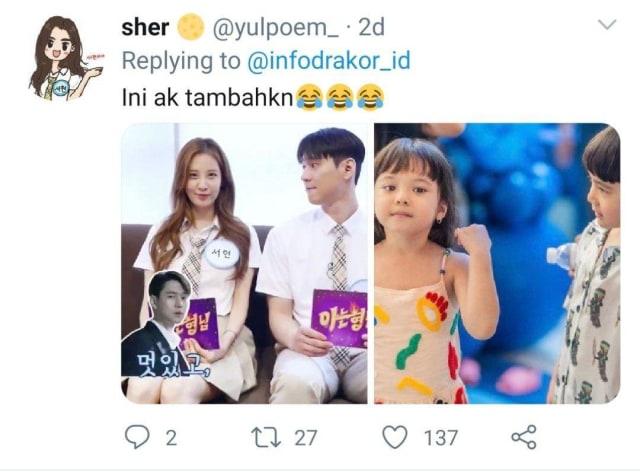 Dibilang Mirip Aktor Go Kyung Po, Rafathar Bikin Netizen Terpesona (40819)