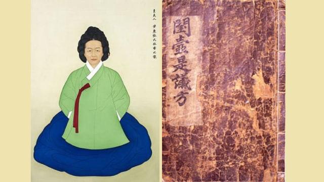 Kisah Buku Resep Masakan Tertua di Korea (260471)
