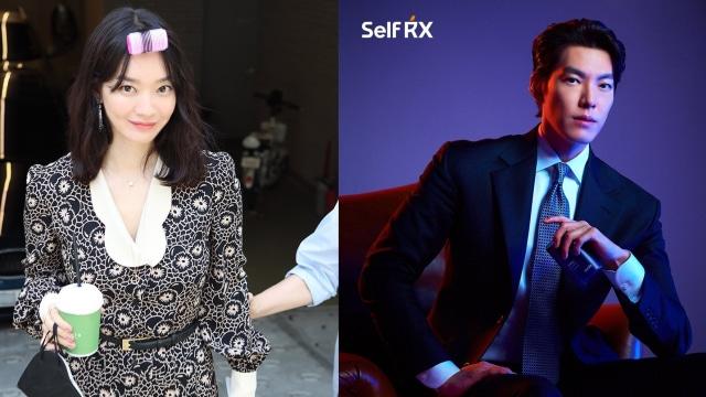 Shin Min Ah Bahas Hubungan Asmaranya dengan Kim Woo Bin (638865)