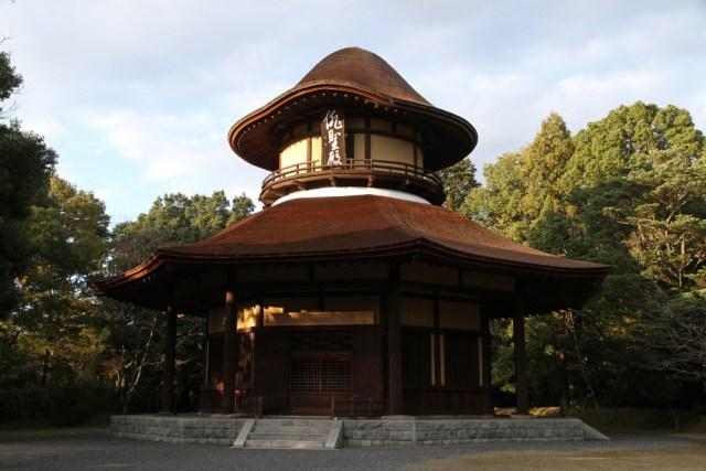 Dalam Waktu 3 Menit, Kawanan Perampok Bobol Brankas Museum Ninja di Jepang (17108)