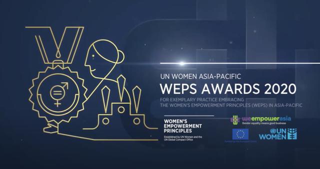 Video: 3 Perempuan Bicara Kesetaraan Gender di Tempat Kerja (14995)