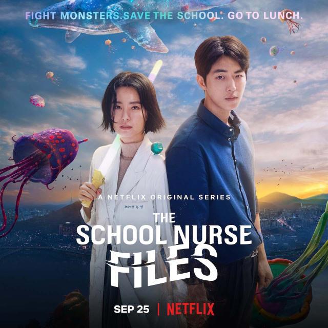 Drama Korea The School Nurse Files Siap Tayang, Ini Fakta yang Perlu Kamu Tahu (70895)
