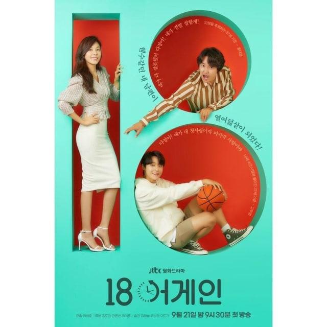 5 Hal yang Dinantikan dari Drama Korea '18 Again' yang Tayang Mulai Hari Ini (71735)