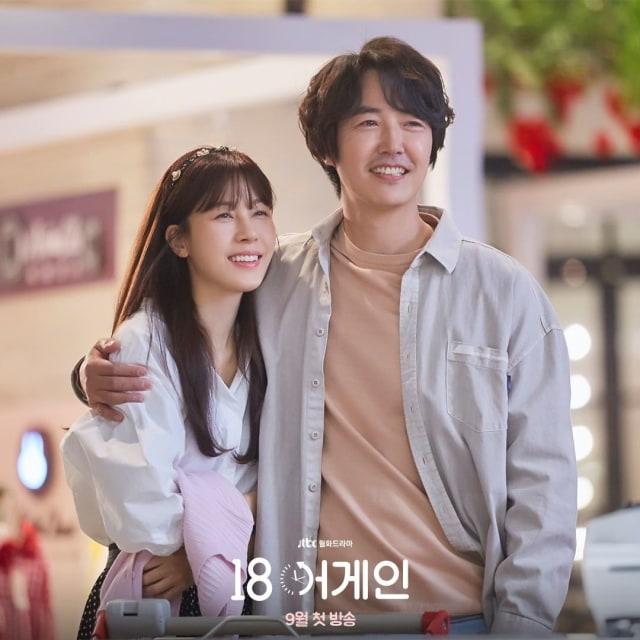 5 Hal yang Dinantikan dari Drama Korea '18 Again' yang Tayang Mulai Hari Ini (71737)