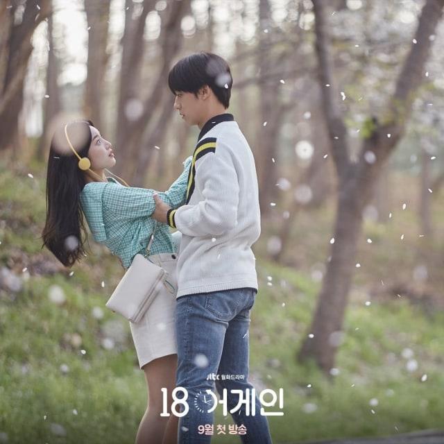 5 Hal yang Dinantikan dari Drama Korea '18 Again' yang Tayang Mulai Hari Ini (71739)