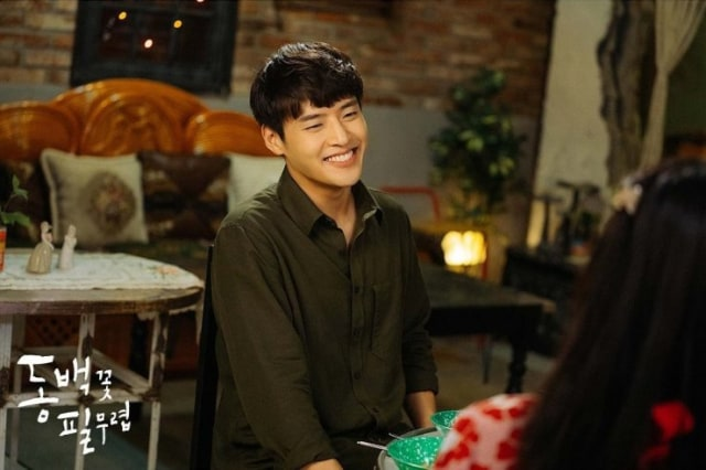 Kang Ha Neul Jadi Polisi Bucin Dalam Drama When The Camelia Blooms (320993)