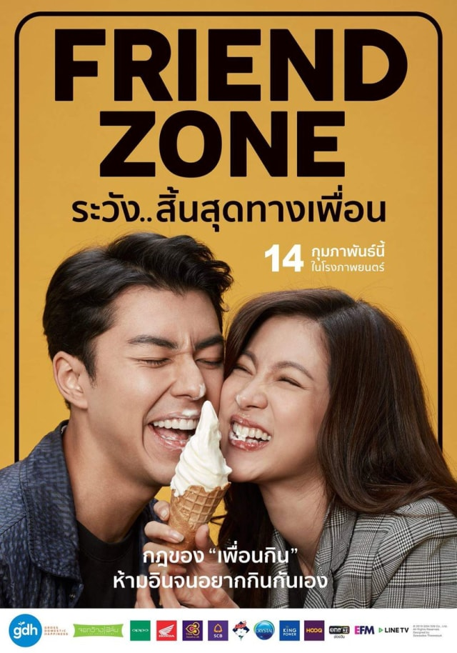 You Are The Apple of My Eye dan Film Bertema Friendzone Yang Sukses Bikin Baper (586663)