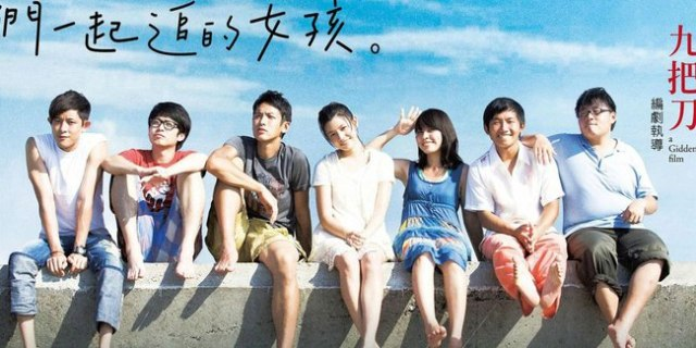 You Are The Apple of My Eye dan Film Bertema Friendzone Yang Sukses Bikin Baper (586662)
